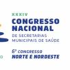Participação na Mostra nacional dos trabalhos premiados no 32º Congresso do COSEMS/SP