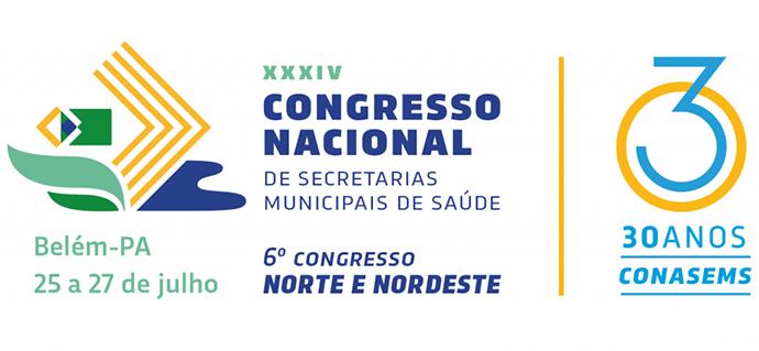 Inscrições abertas para o XXXIV Congresso do CONASEMS