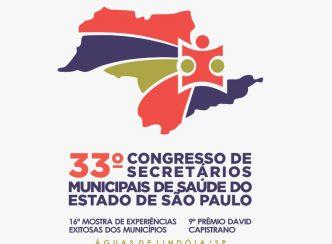 33ª edição do Congresso do COSEMS/SP está chegando