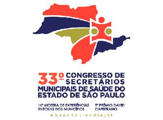 33ª edição do Congresso do COSEMS/SP debaterá a 16ª Conferência Nacional de Saúde