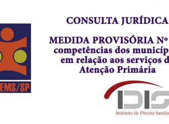 Consulta jurídica a respeito da Medida Provisória nº 890 de 2019