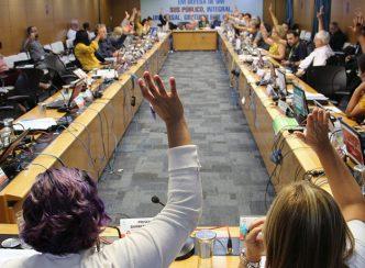 Conselho Nacional de Saúde aprova recomendação pela revogação imediata da Portaria que estabelece novo modelo de financiamento de custeio da Atenção Primária à Saúde