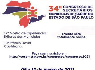 34º Congresso do COSEMS/SP – online