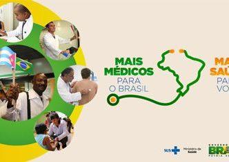 Ministério da Saúde lança novo edital do Programa Mais Médicos: Inscrições seguem até às 18h de 1º de dezembro