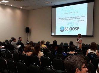 COSEMS/SP destaca desfinanciamento da Saúde Bucal no SUS durante 38º Congresso Internacional de Odontologia de São Paulo