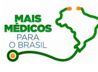 Ministério da Saúde publica edital de chamamento para adesão ao Projeto Mais Médicos para o Brasil