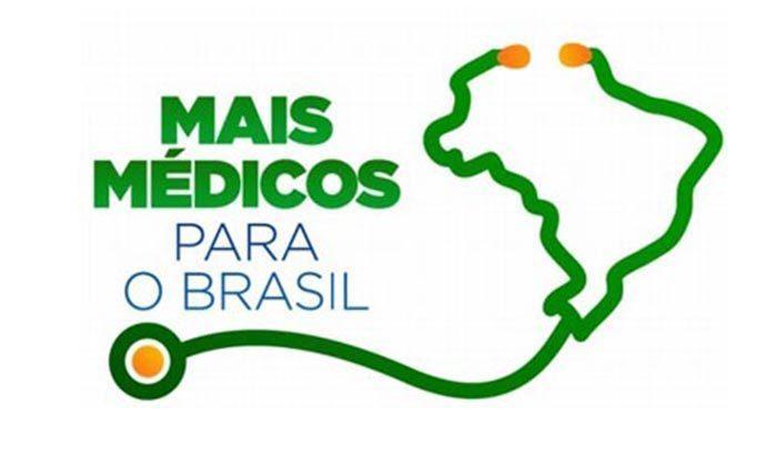 Novo formulário para preenchimento das atividades dos profissionais do Mais Médicos