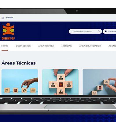 Site do COSEMS/SP de cara nova!
